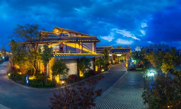 Lijiangs Patio